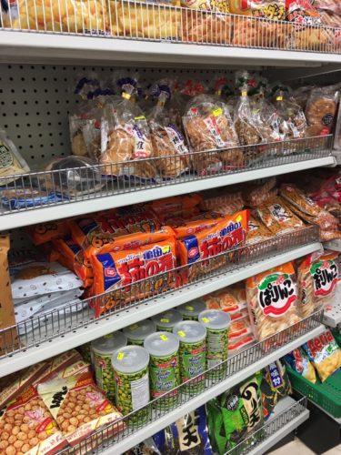 SANKOお菓子