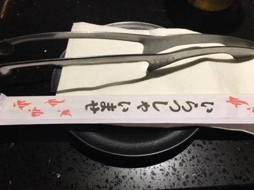gyubeeのお箸の写真