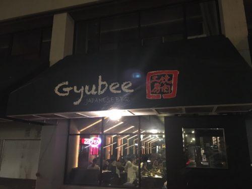 焼肉gyubee