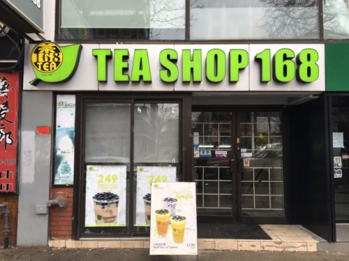 TEA SHOP 168 外観