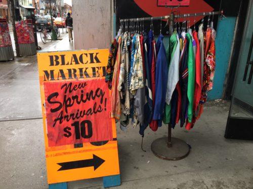 ブラックマーケット 外観